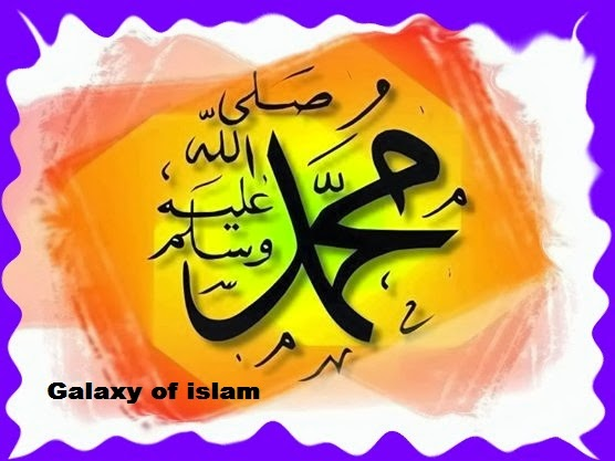 Name of Muhammad ﷺ، صلاۃ النبی ﷺ، Islamic wallpaper