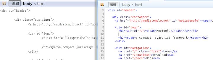 HTML 語法上色