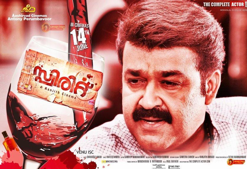 Best Actors In Malayalam - Top Ten List - TheTopTens®