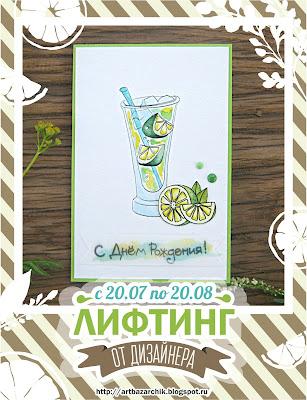 http://artbazarchik.blogspot.com/2015/07/20.html