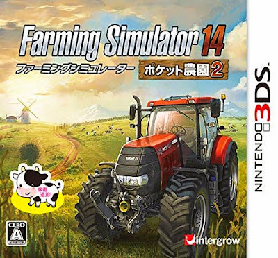 Dating sims 3ds english