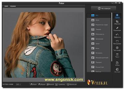 Fotor 2.0.3 - Загружаем фотографию