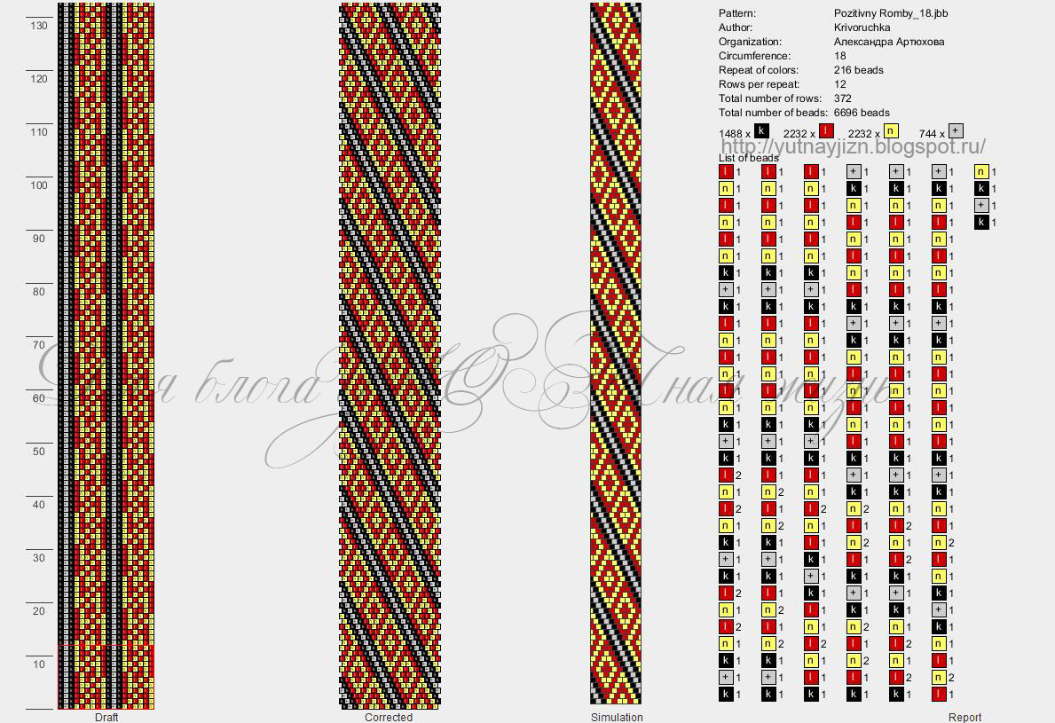 Как читать схемы вязания бисером