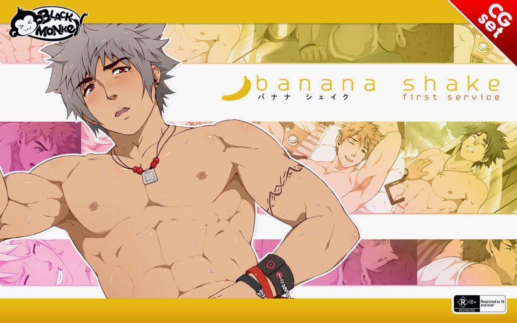 yaoi, Muscle, bara, color, Black Monkey, Group, Baseball, Fetish, Swimming, Banana Shake,