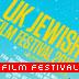 Jewish Film Festival 2013