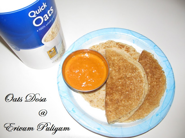 Oats Dosa~ No grinding,No fermentation (Instant and quick ,fibre Rich)