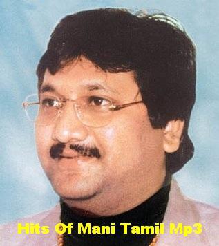 Samuthiram movie mp3 songs free download