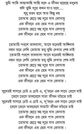 Shemaroo Bengali Music - YouTube