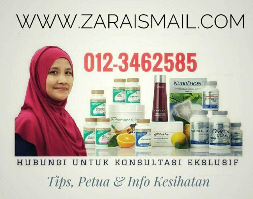 Zara Ismail