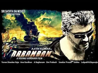 Poster Aarambam