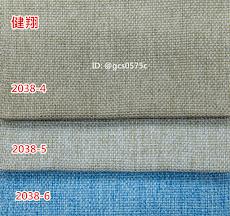 素色沙發專用布