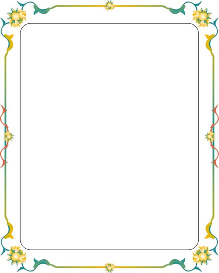 Free Religious Page Borders