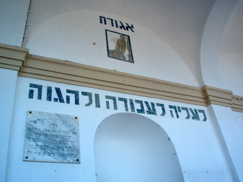 Hebräische Inschriften in der Bar Porta d'Oriente in Santa Cesarea Terme (Apulien)