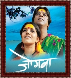 Ajab Lagnachi Gajab Gosht Marathi Movie Free Download