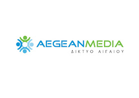 AEGEAN MEDIA - ΔΙΚΤΥΟ ΑΙΓΑΙΟΥ