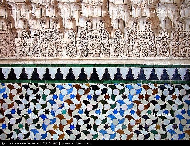http://concurso.cnice.mec.es/cnice2006/material105/Mosaicos/alhambra.html#javascript