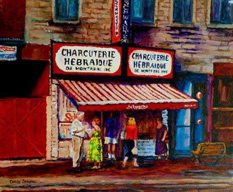 Carole Spandau art