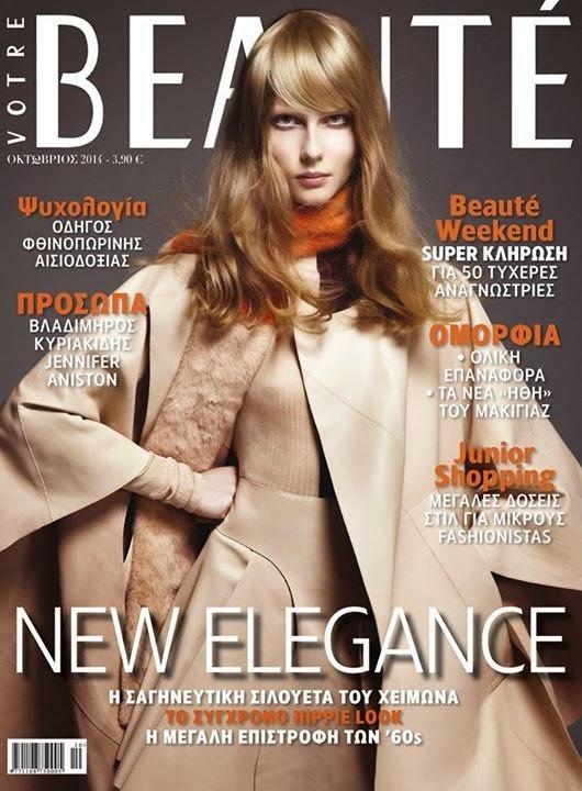 Lena Jaslowska for Votre Beaute Magazine, Greece, October 2014
