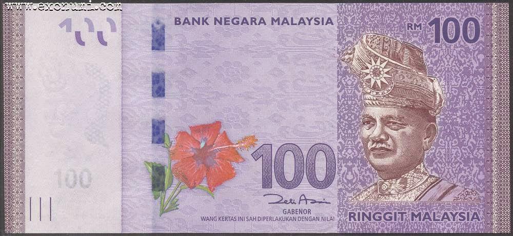 Wang Kertas Note RM100 Dilelong Dengan Harga RM76 000 Kerana Nombor Sirinya