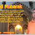 ईद मे गरीबो का ख्याल अवश्य रखे  