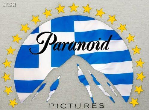Έλληνες, Ένας Αυτοκτονικός Λαός Των Άκρων!