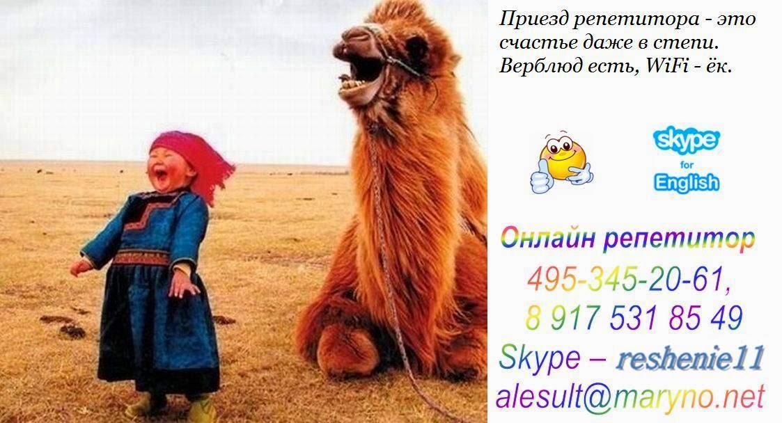 Главная  РУДН  Росcийский университет дружбы народов