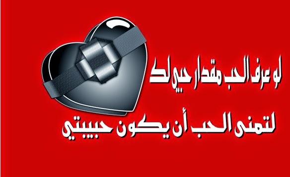 20 Kata Cinta Bahasa Arab Paling Romantis Besera Arti Dalam Bahasa