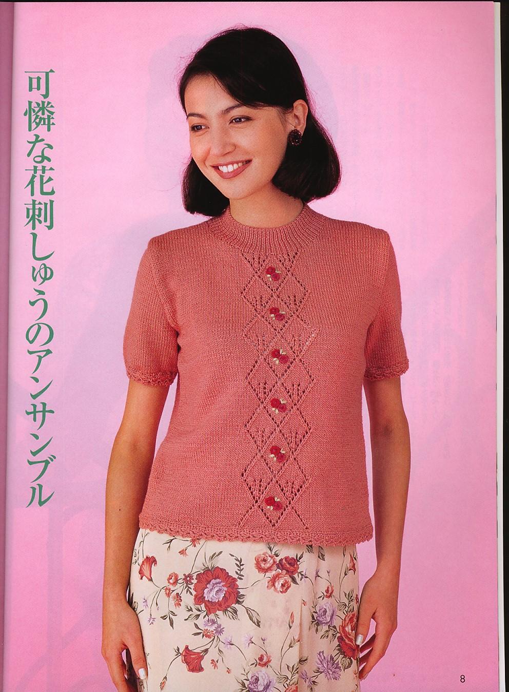 Вязание спицами все японские модели 658