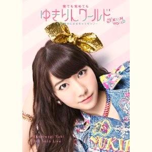 3rdソロコンサートDVD&Blu-ray発売中