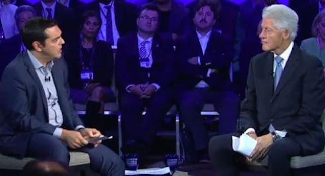 Το γέλιο των επενδυτών και ο Τσίπρας που δεν βγάζει άκρη με τα αγγλικά του Κλίντον (Βίντεο)