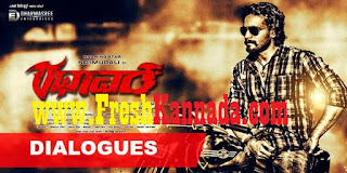 Rathaavara Kannada Movie Dialogues Songs Free Download
