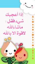 همســَــة ~