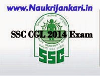 ssc cgl tier-2 exam