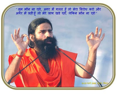 baba ramdev in support of Lokpal bill