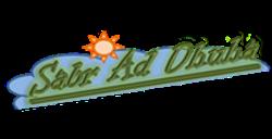 Sabr Ad Dhuha
