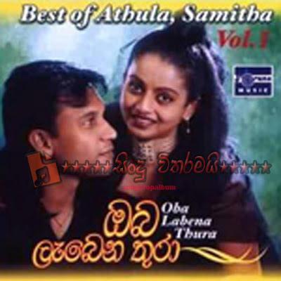 Athula Adikari Samitha Wedding