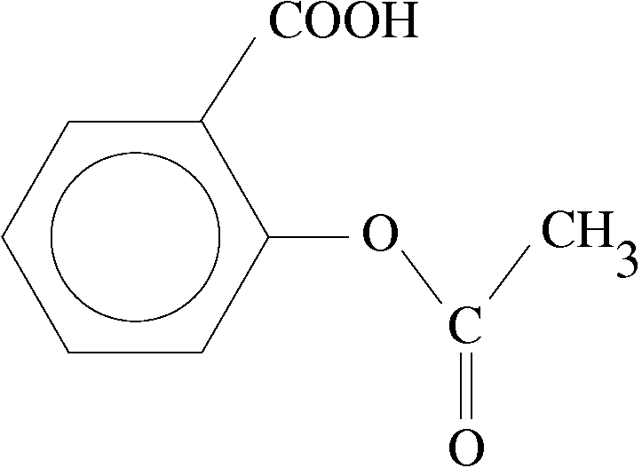 Structural diagram of Aspirin