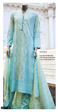 Almirah latest lawn collection 2015