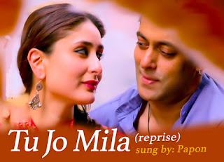 Ashiyaana tera saath mere hai na Lyrics from Bajrangi Bhaijaan Movie
