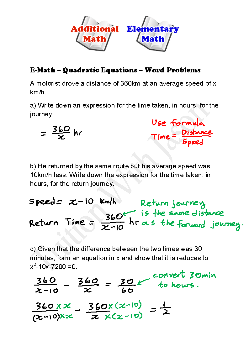 e-math - quadratic equations - word problems | singapore additional