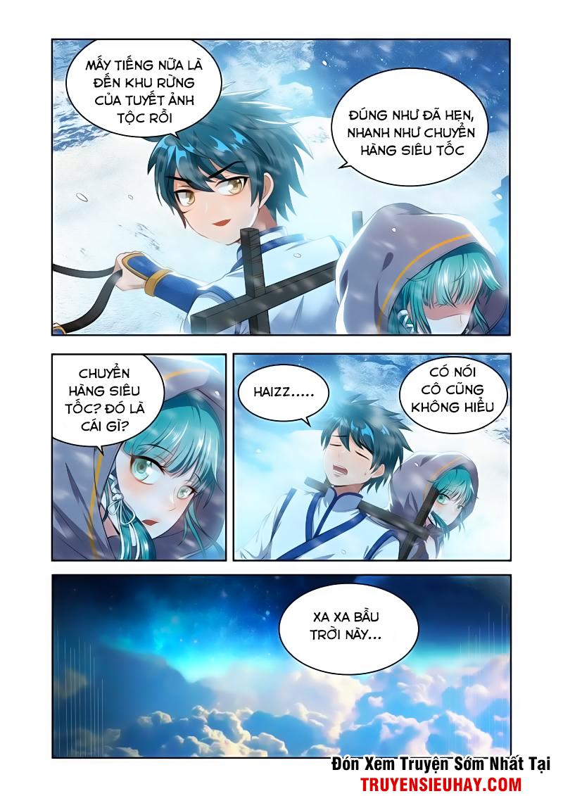 Vạn Giới Thần Chủ chap 18 - Trang 2
