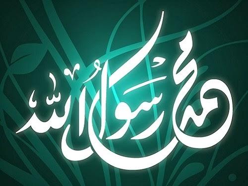 ilustrasi keutamaan membaca shalawat (desain Mohamed Essa)