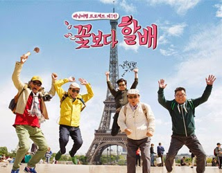 KOREA DRAMA Grandpas Over Flowers Investigation Team