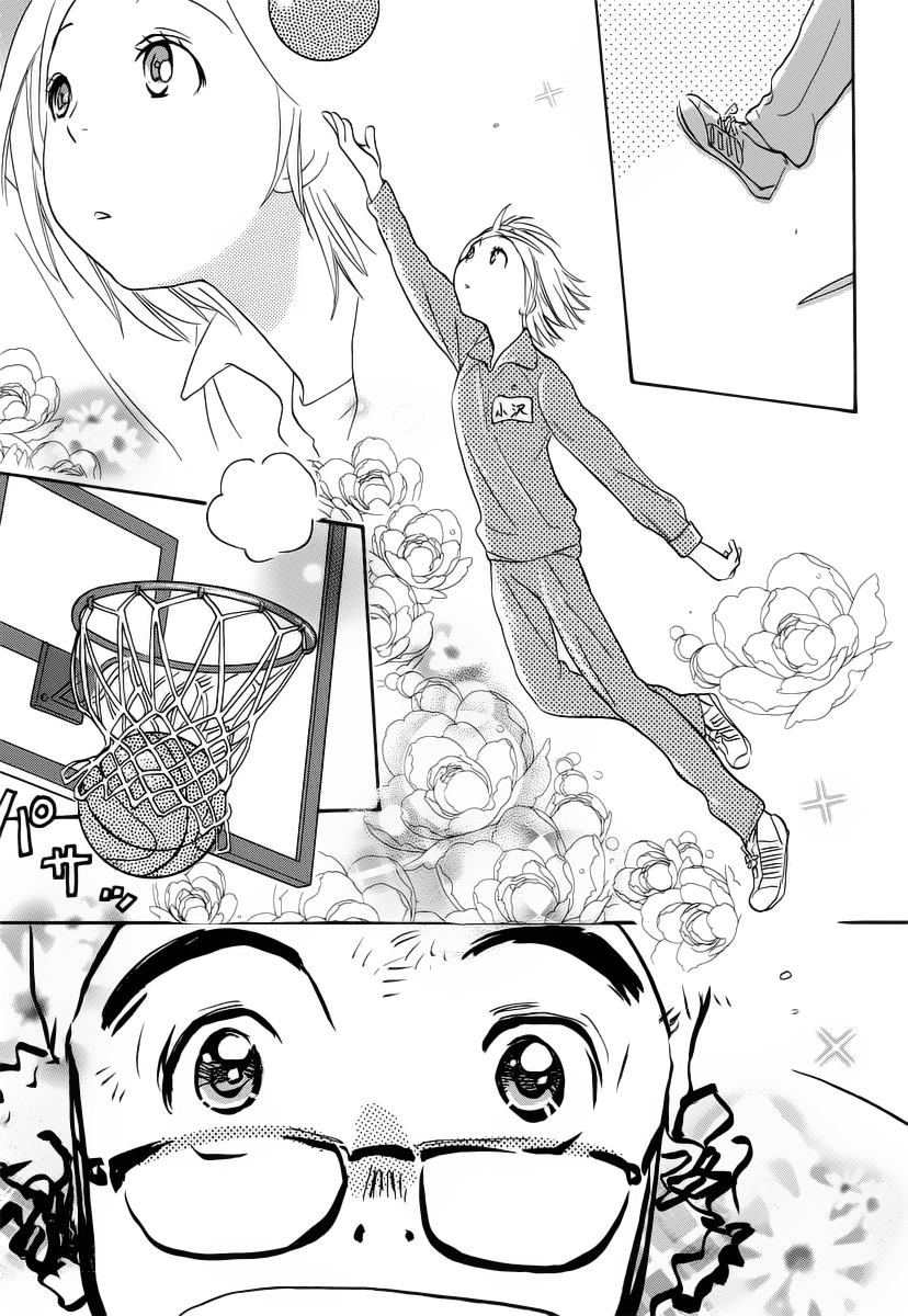 Miman Renai: Chapter 17