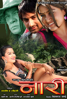 nari nepali movie poster