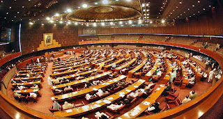 A view of the parliament house of Pakistan