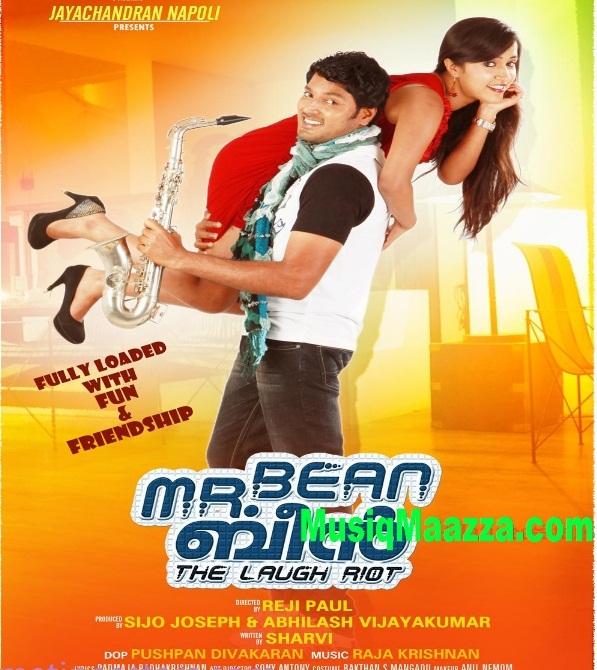 Download mp3 Ebiet G Ade - Titip Rindu Buat Ayah New Arr