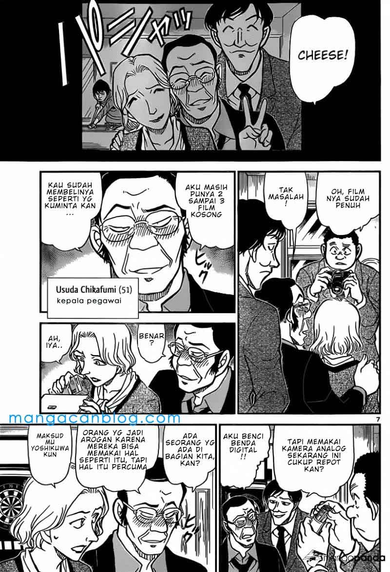 Komik detective conan 853 - Detektif bertemu kasus di bar 854 Indonesia detective conan 853 - Detektif bertemu kasus di bar Terbaru 6|Baca Manga Komik Indonesia|Mangacan