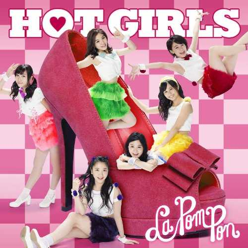 [Single] La PomPon – HOT GIRLS (2015.04.29/MP3/RAR)