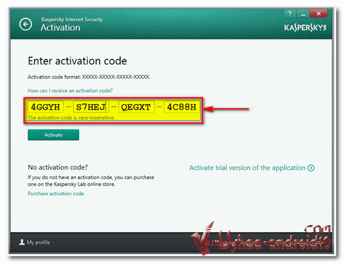 Kaspersky internet security 2013 activation crack, Also Try- Norton Interne